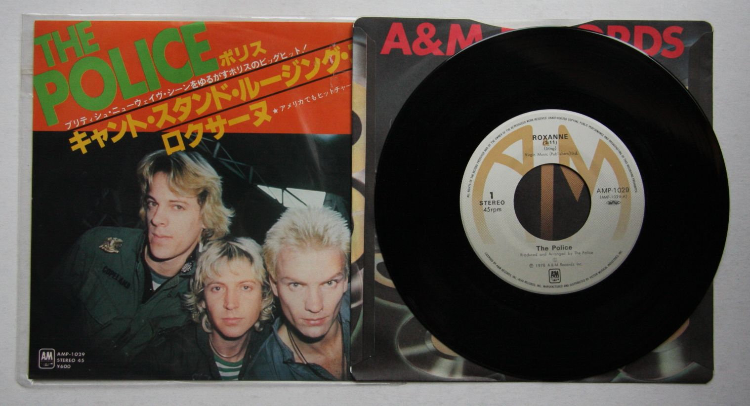 Police Roxanne Records Vinyl And Cds Hard To Find And